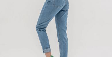 comprar pantalón vaquero de marca